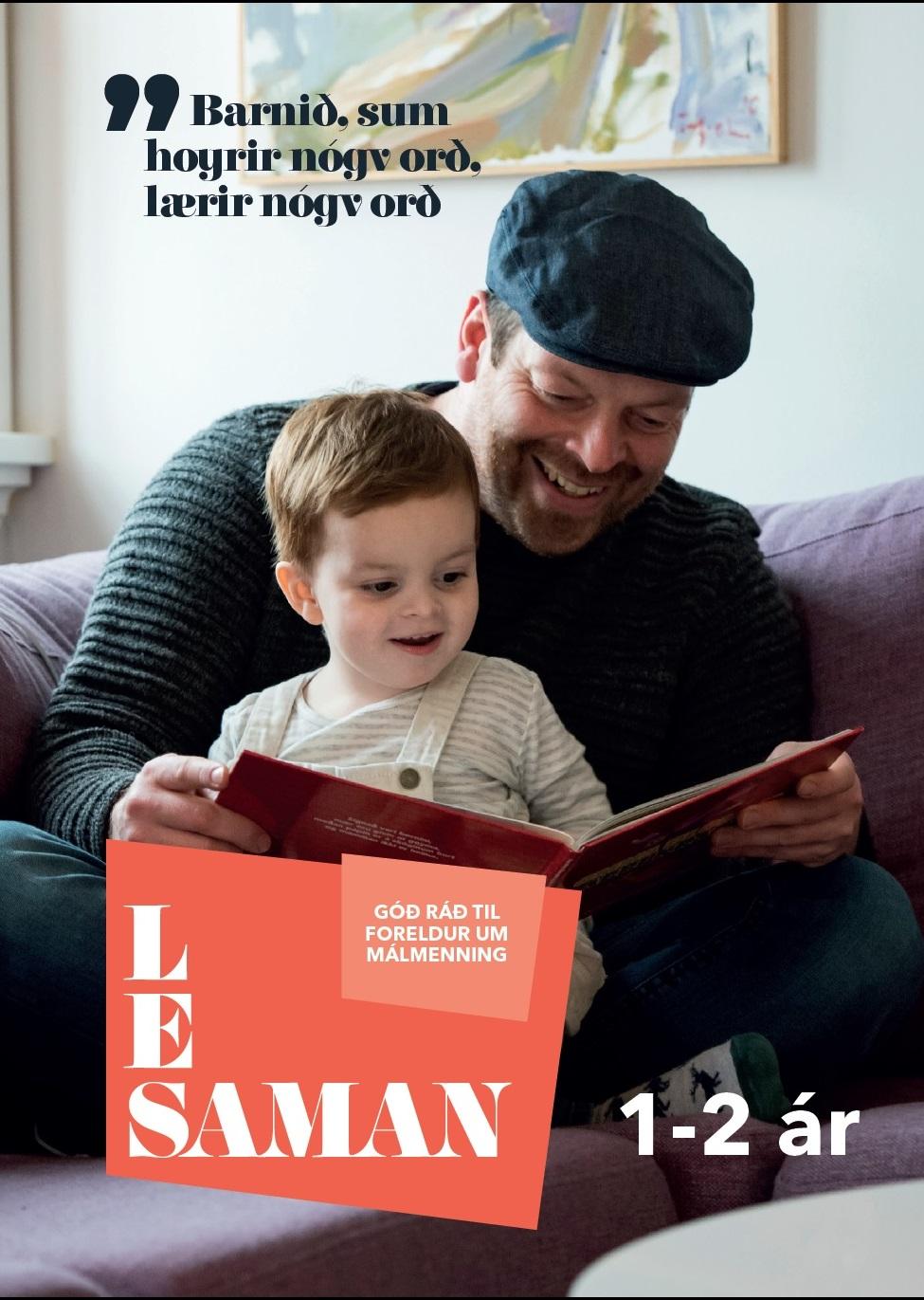 lessaman1-2
